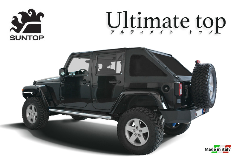 Jeep Wrangler Soft Top >> Bigrow Suntop Ultimate Top Jeep Wrangler Unlimited Jk Jeep