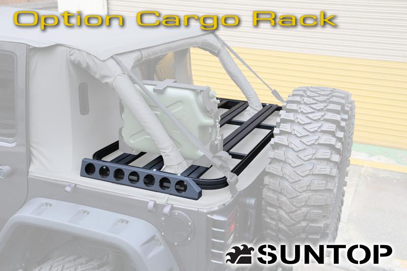 SUNTOP Cargo Rack サントップ カーゴラック