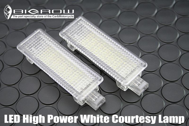 LED カーテシーランプ トランクランプ フットランプ BMW用 送料無料