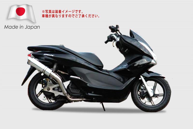 HONDA 혼다 PCX (JF28) M1 타입 머플러 MADE IN JAPAN 일본 업체