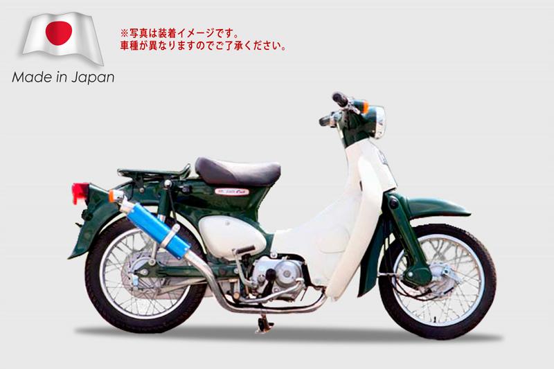 本田本田本田小崽赛车排气系统在日本作
