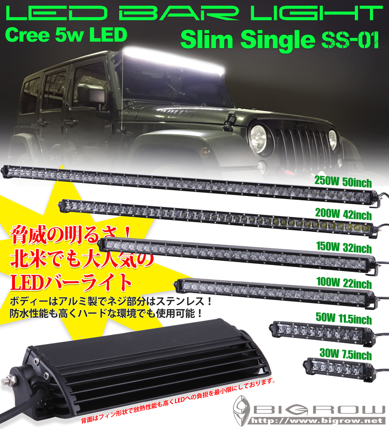 Bigrow rakuten global market 5 w cree led light bar size 75 5 w cree led light bar size 7511522324250inch hummer h2fj cruiser cruiser jeep wrangler jimny etc work lamps searchlights aloadofball Gallery