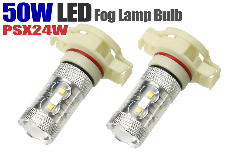50Wの超明るい交換用 LEDフォグランプ バルブ LED フォグランプ PSX24W 50w超高輝度 12V 360度発光 Unlimited JK 大特価 Wrangler Jeep 人気ブレゼント! 送料無料 24V