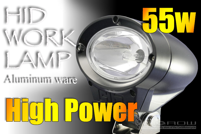 HIDワークランプ BIGROW(55W・4500K) バラスト内蔵!12V・24V対応!暗闇での作業灯・夜間スポットライト・倉庫内作業車・除雪車・フォークリフト・ユニック車等に最適。