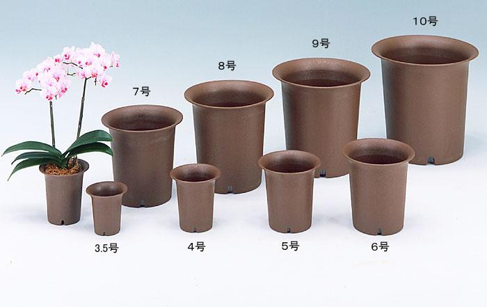 アップルウェアー 陶鉢 深型 えび茶 3.5号 人気 おすすめ 昔ながらの日本の焼き物をイメージしたプラスティック鉢です ポリプロピレン 植木鉢 園芸 ガーデニング すえばち プラスチック 卓抜
