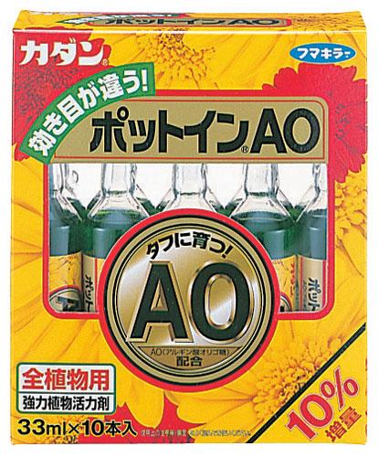 フマキラー ポットイン AO 正規品スーパーSALE×店内全品キャンペーン 33ML 10本入 活力効果 耐ストレス効果 園芸 土にさすだけで植物を元気に 効き目が違う ガーデニング タフに育つ 活力剤 日本最大級の品揃え