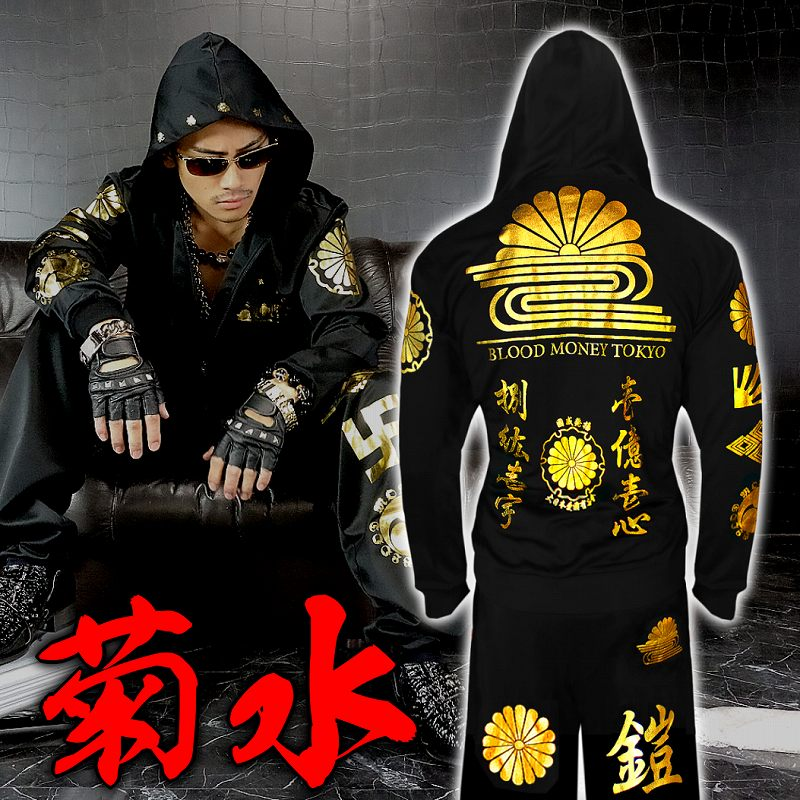 huge discount c1154 00370 Setup Jersey sex of evil-evil RA series Yakuza Yankee sex evil-evil Luo  men's long-sleeved top and bottom 12,032 black x Gold & mum & eight Koichi  ...