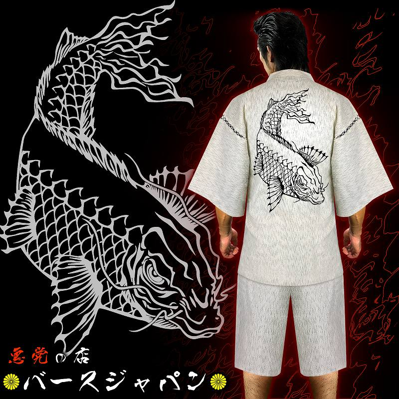 Sex Series ☆ Yakuza ☆ Yankee ☆ Sex ☆ Bad Luo Evil Luo Beige White ☆  Japanese Design ☆ Shiji From Weave ☆ Jinbei ☆ Koi Pattern 003 Gentlemen ☆  Menu0027s ...