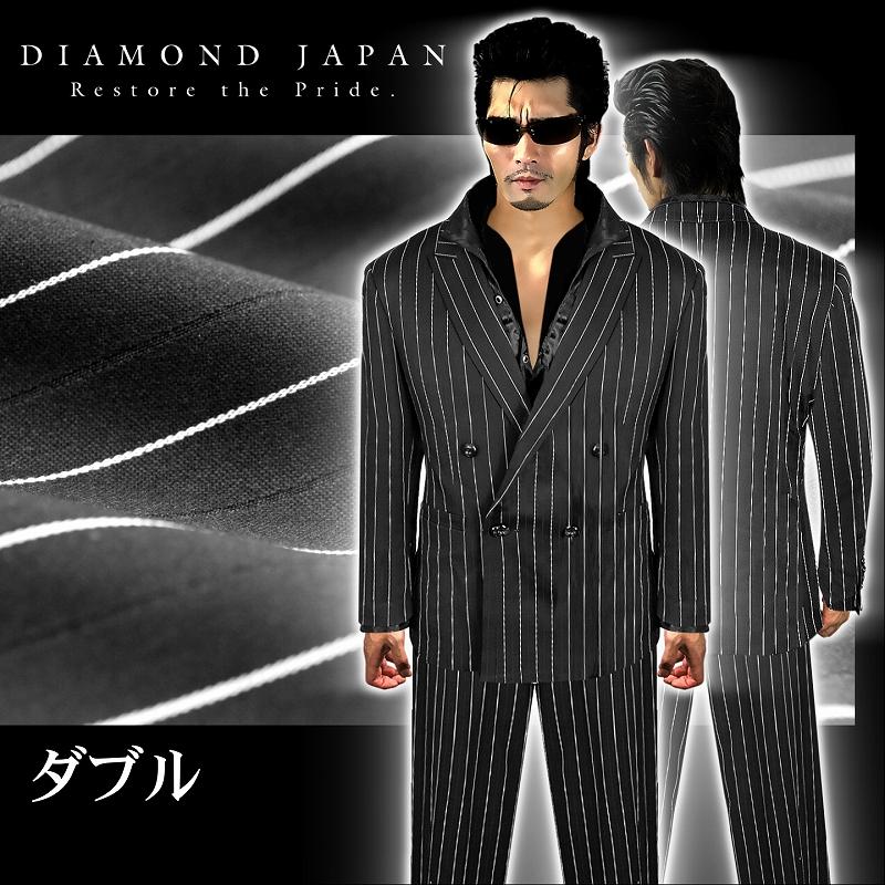 太幅ストライプダブルスーツ 黒×白 服 オラオラ系 悪羅悪羅系 ヤクザ ヤンキー チョイ悪 チョイワル 派手 メンズ ファッション