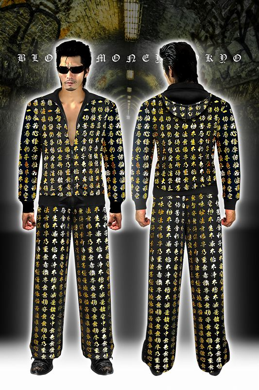 Setup Jerzy Yakuza Yankee evil-evil-sex series men's long-sleeved down large size clothes mbt-16026 Japanese Sutra prajnaparamita Sutra General kanji evil-evil Luo system black / gold