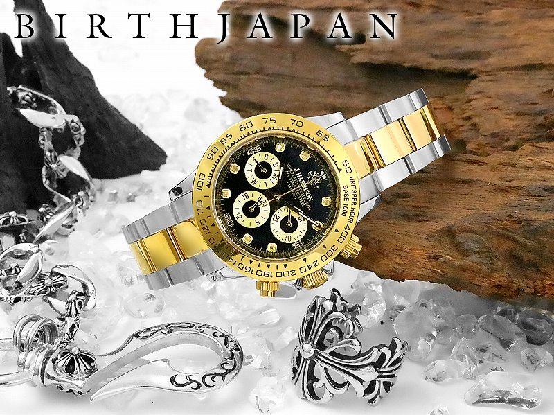 オラオラ系 ヤクザ ヤンキー オラオラ 悪羅悪羅 1年間保証付 8石ダイヤモンド付 クロノグラフ腕時計007金 自動巻き 手巻き 防水 腕時計 ちょいワル 悪羅悪羅系