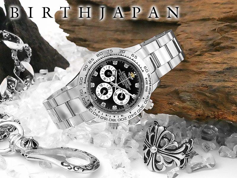 オラオラ系 ヤクザ ヤンキー 1年間保証付 8石ダイヤモンド付 クロノグラフ腕時計007銀 自動巻き 手巻き 防水 腕時計 ちょいワル 悪羅悪羅系