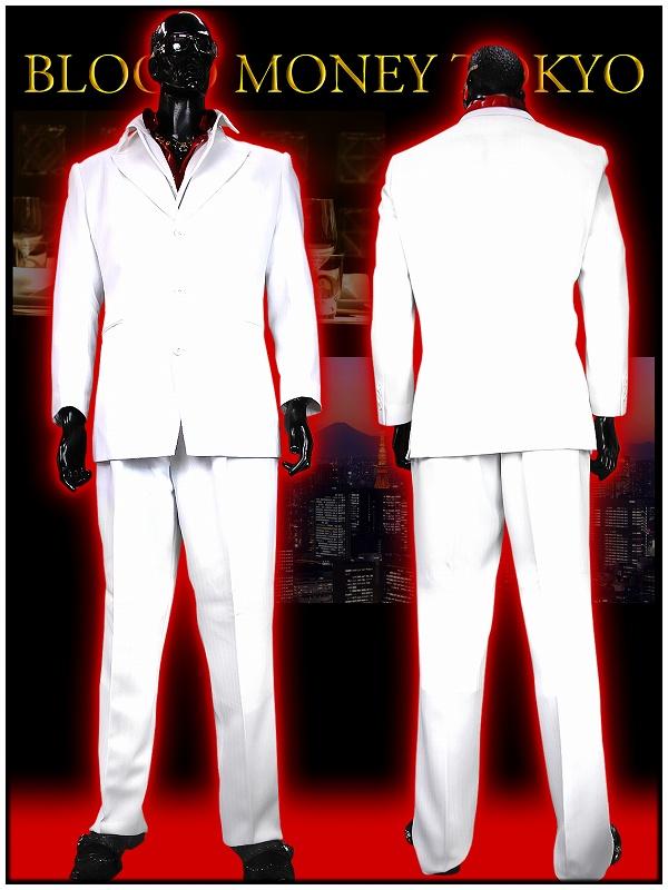 オラオラ系 ヤクザ ヤンキー 80白 系シングルスーツ 服 金融 結婚式 成人式 冠婚葬祭 ちょいワル 悪羅悪羅系