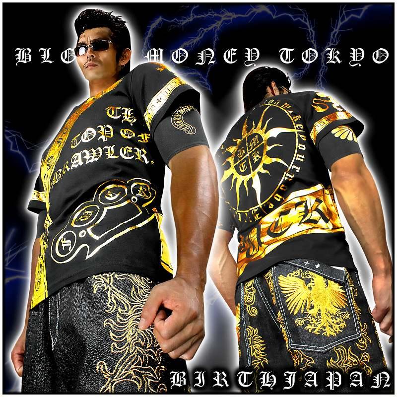 Sex of evil-evil Luo of Yakuza Yankee sex evil-evil RA short sleeve T shirt 13008 black 1 (black x Gold) Sun-dress