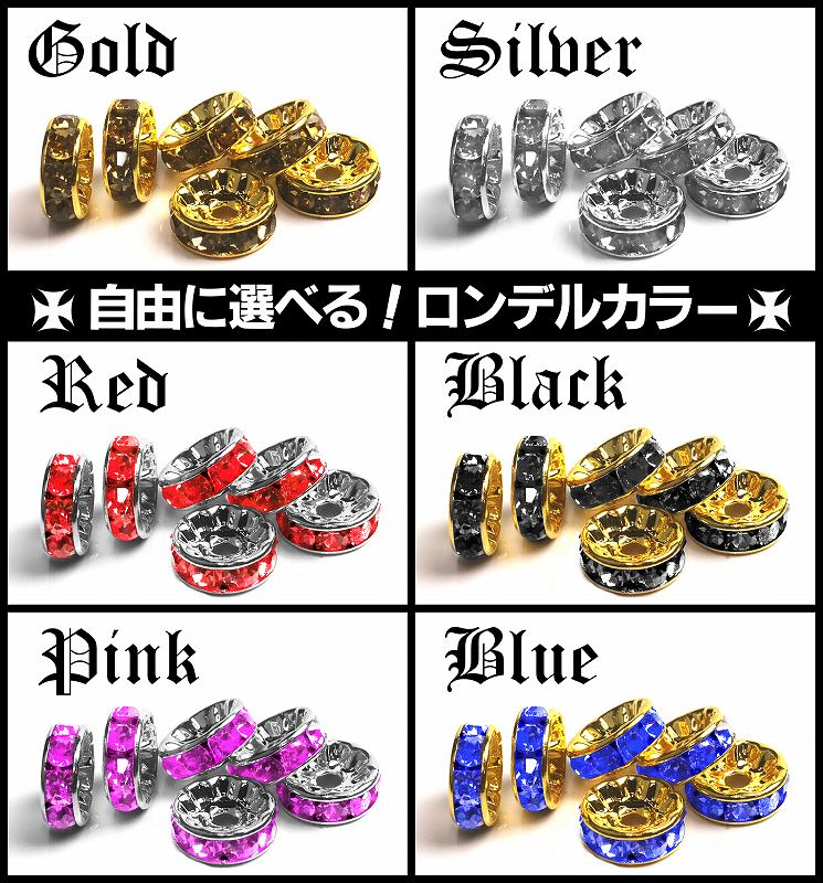 ☆ beads bracelet ☆ yakuza ☆ Yankee ☆ オラオラ ☆ bad Luo bad Luo ☆ super very thick 18mm ☆ rondelle X chrysanthemum A ☆ onyx ☆ Sanskrit characters onyx ☆ sculpture ☆ comfort ギフ _ packing ☆ gentleman ☆ Men's ☆ men ☆ bit bad ☆ evil Luo evil Luo system of beads