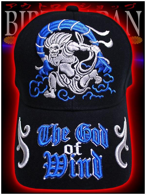 Sex of evil-evil Luo of Yakuza Yankee sex evil-evil-Hat 35 black × blue Japanese pattern Fujin tribal embroidered Cap