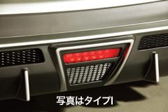 【JEWERLY LINE PEARL series】16#アリスト ローマウントランプ タイプ2(LED12発タイプ)