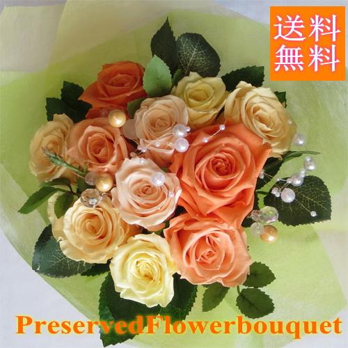 【プリザーブドフラワー 花束】/ビタミンカラー花束 【プリザーブド・フラワー】【誕生日の花】【結婚の御祝い】【プロポーズの花】【退職祝い 花】