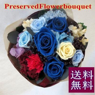【プリザーブドフラワー 花束】エメ【誕生日の花】【結婚の御祝い】【プロポーズの花】【退職祝い 花】