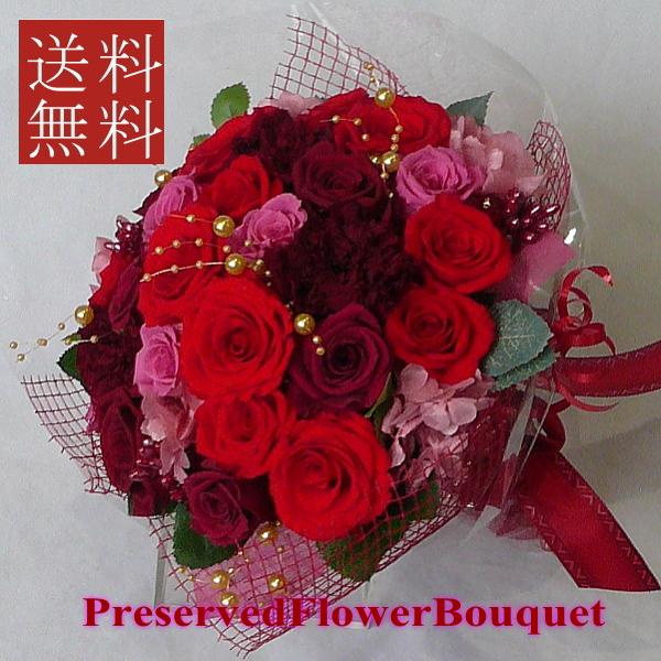 【プリザーブドフラワー 花束】/ワイン花束LL 【プリザーブド・フラワー】【結婚の御祝い】【プロポーズの花】【成人のお祝い】