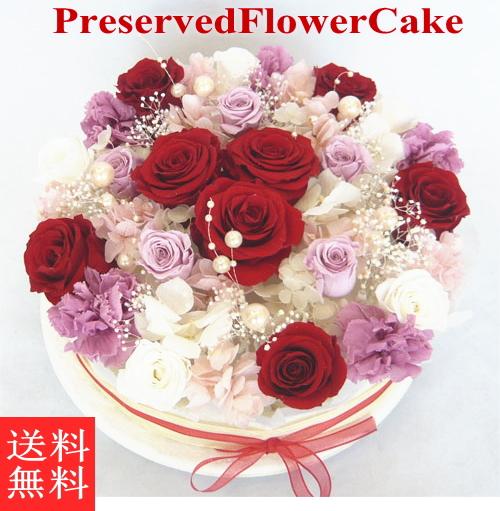 プリザーブドフラワー・フラワーケーキ・スペシャル ピンク&レッド