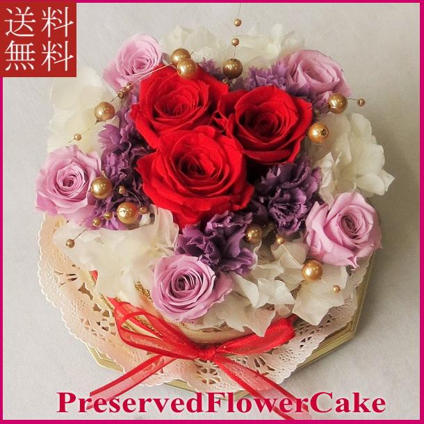 プリザーブドフラワー/フラワーケーキ/スイートゴールドケーキ