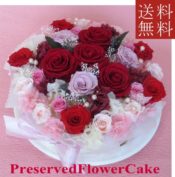 プリザーブドフラワー/豪華なお花のフラワーケーキ ピンク&レッド