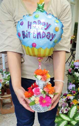 Colorful Balloon Flower 3 Cake Gerbera