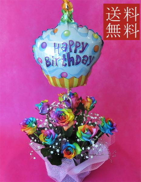 【バルーンフラワー】レインボーローズ10本のアレンジメント/送料無料【結婚祝い 花】【誕生日 花】【七色のバラ】