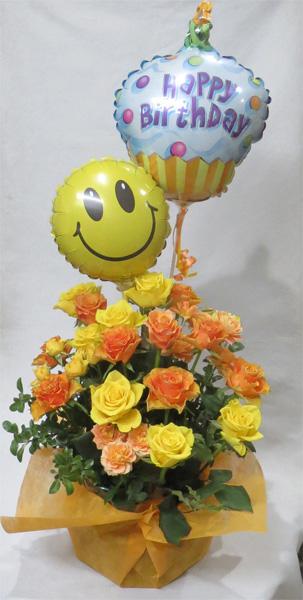 送料無料/バルーンフラワー&豪華なビタミンカラーローズ バルーンが2個に!【誕生日花】【記念日の花】