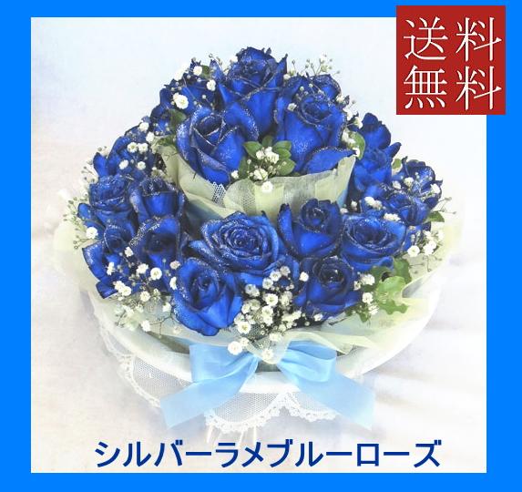 【フラワーケーキ】シルバーラメ ブルーローズ 2段ケーキ【クール便でお届け!】【結婚祝い 花】【誕生日 花】ブルーローズとカスミ草のフラワーケーキ【青いバラ】