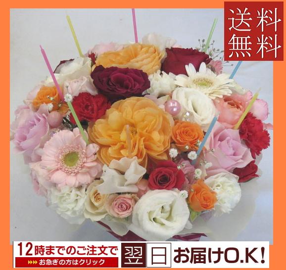 【フラワーケーキ】 ブルーマート☆スイートケーキ LL 【誕生日】【結婚祝い】【ケーキフラワー】【クール便でお届け!】