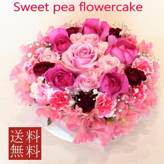 フラワーケーキ/ふわふわピンク L 【ケーキフラワー】【スイートピーのケーキ】
