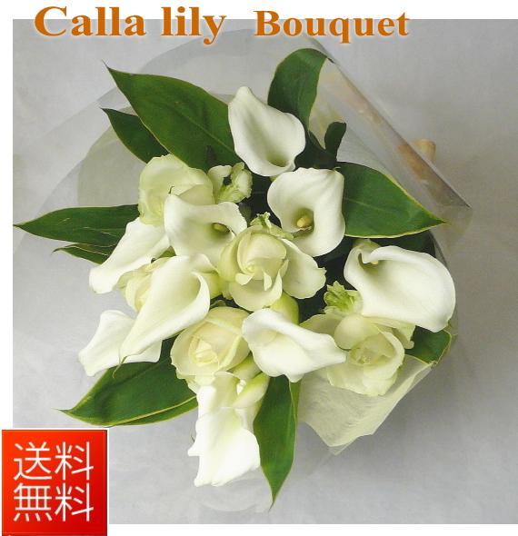 【結婚祝い 花】【結婚記念日 花】カラーとバラの花束