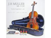 J.H MULLER ミューラー / ML-11 初心者バイオリンSet【smtb-tk】