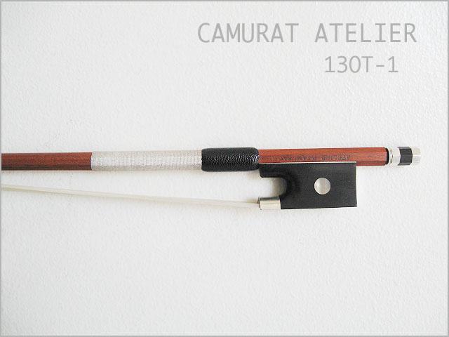 Pascal Camurat Atelier・パスカル・カムーラ / 13OT-1 ・4/4サイズ用 バイオリン用弓【smtb-tk】