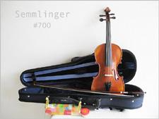 【 送料無料!】ドイツ製・1ランク上の初心者バイオリンセット・Semmlinger ゼムリンガー #700 バイオリン【smtb-tk】