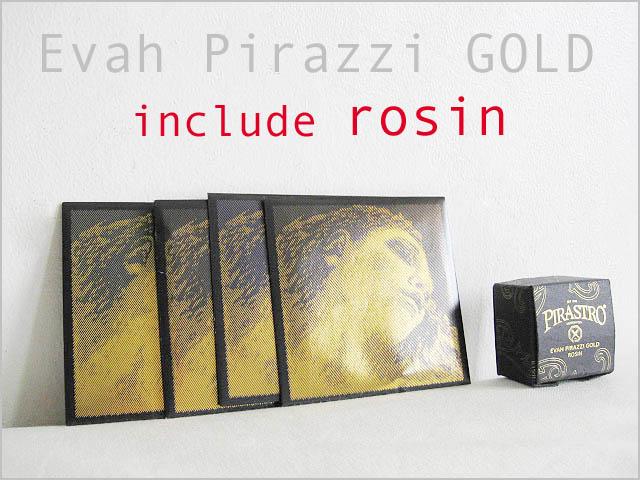 Pirastro ピラストロ / Evah Pirazzi GOLD エバ ピラッツィゴールド E線スチール バイオリン弦 4/4サイズ用Set【smtb-tk】