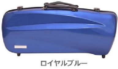 VIVACE・ヴィヴァーチェ ロイヤルブルー トランペット用ハードケース【smtb-tk】