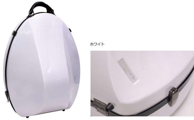 ◆ VIVACE・ヴィヴァーチェ ホワイト フレンチホルン用ハードケース【smtb-tk】