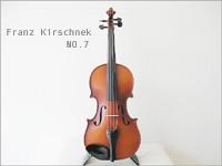 Franz Kirschnek フランツ・キルシュネックNO 7スチューデント・シリーズ 2008年製 smtb tkJ1uT3FlKc