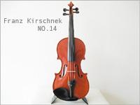 Franz Kirschnek フランツ・キルシュネック/ NO.14 (オーケストラ・シリーズ)【smtb-tk】