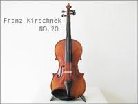 Franz Kirschnek フランツ・キルシュネック/ NO.20 (コンサート・シリーズ)【smtb-tk】