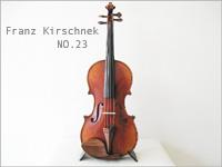 Franz Kirschnek フランツ・キルシュネック/ NO.23 (コンサート・シリーズ)2007年製【smtb-tk】