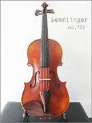 Lothar Semmlinger ローターゼムリンガー / NO.12 バイオリン【smtb-tk】