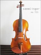 Semmlinger ゼムリンガー / NO.23 バイオリン【smtb-tk】