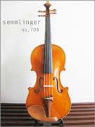 Lothar Semmlinger ローターゼムリンガー / NO.24【smtb-tk】