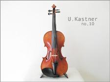 Ute Kastner ウーテ ケストナー / No.10・2011年製【smtb-tk】