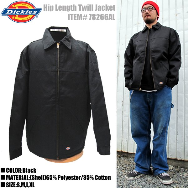 e5f4cbd1935 auc-blue-works-store  Dickies long-length work jacket 78266AL ...