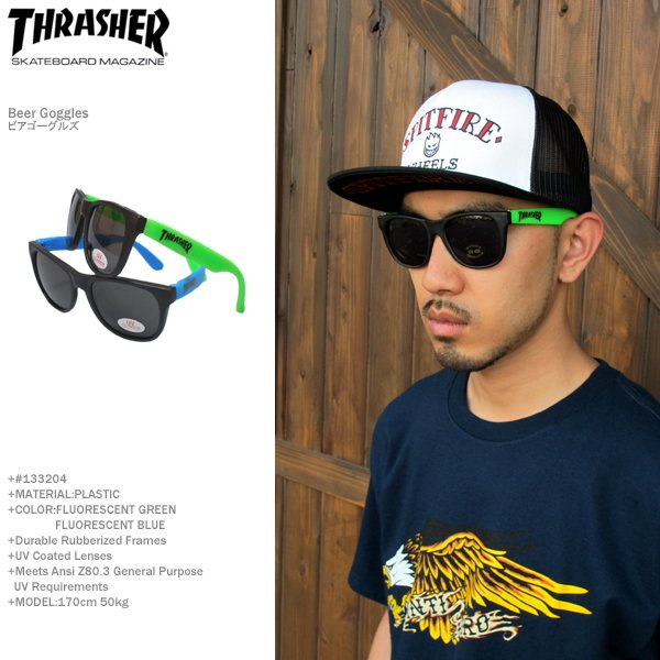 auc-blue-works-store  THRASHER MAGAZINE logo neon color toy ... 699f28c732
